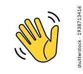 weaving hand icon isolated on... | Shutterstock .eps vector #1938713416