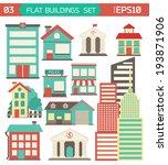 modern flat vector buildings... | Shutterstock .eps vector #193871906