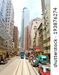 hong kong   may 15  2014 ...   Shutterstock . vector #193876274