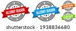 allergy season stamp. allergy... | Shutterstock .eps vector #1938836680