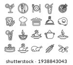 food and cooking set vector...   Shutterstock .eps vector #1938843043