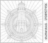fantasy lighthouse inside ship...   Shutterstock .eps vector #1938937456
