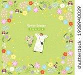 spring girl bunch of flowers... | Shutterstock .eps vector #1938940039
