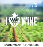 I love wine label design. Tuscany landscape, vector illustration, abstract floral background