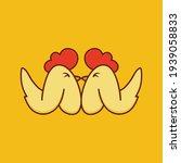 2 chicken wing be a mascot... | Shutterstock .eps vector #1939058833