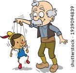 Gepetto Dancing With Pinocchio...