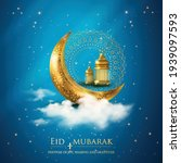 eid mubarak islamic greeting... | Shutterstock .eps vector #1939097593