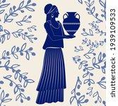illustrated ceramic tile.... | Shutterstock .eps vector #1939109533