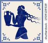 illustrated ceramic tile.... | Shutterstock .eps vector #1939109539
