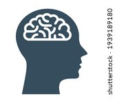 peronal iq   head with brain ... | Shutterstock .eps vector #1939189180
