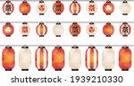 watercolor style vector...   Shutterstock .eps vector #1939210330
