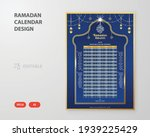 ramadan sehri iftar time table... | Shutterstock .eps vector #1939225429