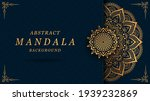 luxury mandala with gorgeous...   Shutterstock .eps vector #1939232869
