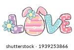 draw vector illustration...   Shutterstock .eps vector #1939253866