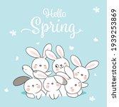 draw vector illustration cute... | Shutterstock .eps vector #1939253869