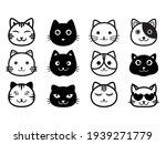Cat Head Icon. Cat Icon Black...
