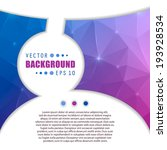 abstract creative concept... | Shutterstock .eps vector #193928534
