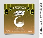 Ramadan Kareem Sale Social...