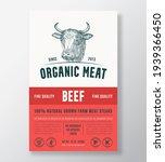 organic meat abstract vector... | Shutterstock .eps vector #1939366450