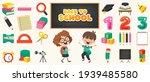 school supplies for children... | Shutterstock .eps vector #1939485580