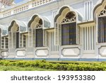architectural fragment of shri... | Shutterstock . vector #193953380