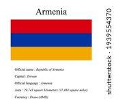 armenia national flag  country... | Shutterstock .eps vector #1939554370