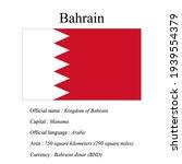 bahrain national flag  country... | Shutterstock .eps vector #1939554379