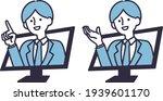 online information for men...   Shutterstock .eps vector #1939601170