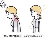 kyphosis female simple vector...   Shutterstock .eps vector #1939601173