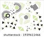 modern geometric shapes. square ... | Shutterstock .eps vector #1939611466