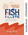 fish fillets abstract vector...   Shutterstock .eps vector #1939648489