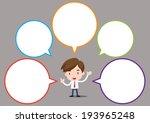 businessman series   speech... | Shutterstock .eps vector #193965248
