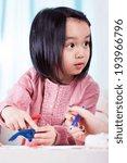 vertical view of an asian girl... | Shutterstock . vector #193966796