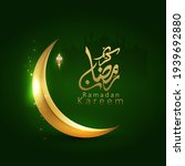shiny golden moon on green... | Shutterstock .eps vector #1939692880