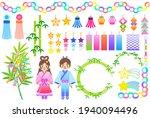 Illustration Set Of Colorful...
