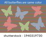 artist vivid op repetite same...   Shutterstock .eps vector #1940319730