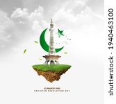 Pakistan resolution day on 23rd ...