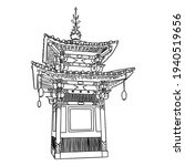 cultural and religious japanese ...   Shutterstock .eps vector #1940519656