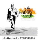 illustration of indian freedom...   Shutterstock .eps vector #1940609026