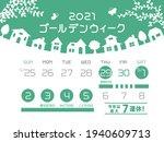 calendar of national holidays...   Shutterstock .eps vector #1940609713