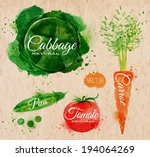 vegetables set drawn watercolor ... | Shutterstock .eps vector #194064269