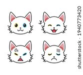 set of cat faces showing... | Shutterstock .eps vector #1940773420