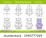 drawing step by step. lesson... | Shutterstock .eps vector #1940777269