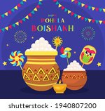 happy pohela boishakh greeting... | Shutterstock .eps vector #1940807200