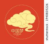 cloud. china design.... | Shutterstock .eps vector #1940835226