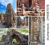 cambodian architecture with...   Shutterstock . vector #194087078
