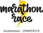 marathon race hand drawn vector ...   Shutterstock .eps vector #1940959273