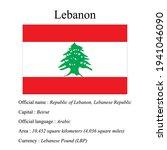 lebanon national flag  country...   Shutterstock .eps vector #1941046090
