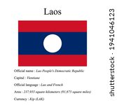 laos national flag  country's...   Shutterstock .eps vector #1941046123