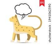 cute cartoon cheetah with...